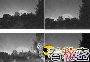 苍穹奇异光弧:来自地球还是外星人ufo所为