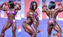 世界上五大肌肉女 第二身材长相不符被称萝莉脸肌肉女