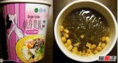 世界十大难吃方便面 一半来自中国第一难吃到呕吐