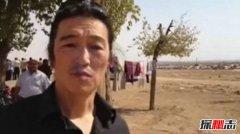 日本人后藤健二被杀视频 网友称其用眨眼发摩斯密码