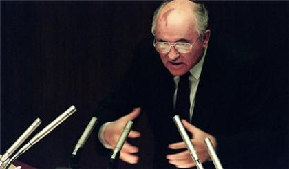 戈尔巴乔夫为何宣布苏联解体