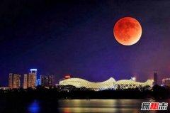 红色的月亮会死人吗?血月出现三年内有灾是真的?