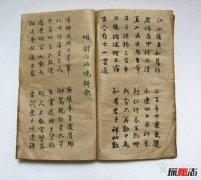 中国古代十大预言书 第一传说姜子牙所著十分精准