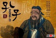 孔子后人为什么在台湾?孔子后人近况揭秘