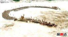 中国古代十大阵法图解 十大古阵摆阵图揭秘