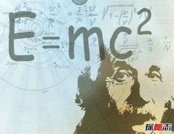 爱因斯坦死亡方程式,核武器竟然是根据死亡方程式制造的