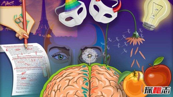 虚假记忆之谜,虚假记忆很可能是被人植入的