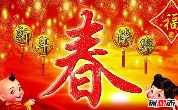 春节的习俗有哪些?12个世界最奇怪的新年习俗