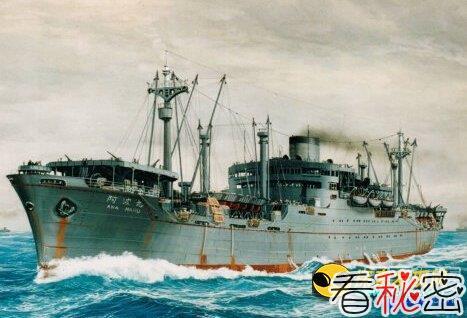 北京人头盖骨下落:在日本的沉船上?