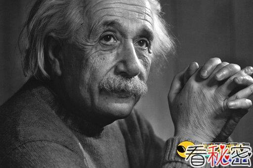 吓死美国!爱因斯坦死前销毁手稿真相