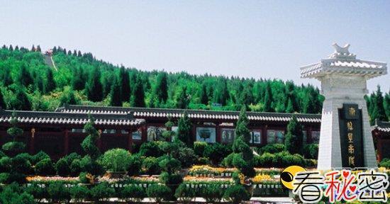 中国皇陵十大谜团:开了600的年玩笑