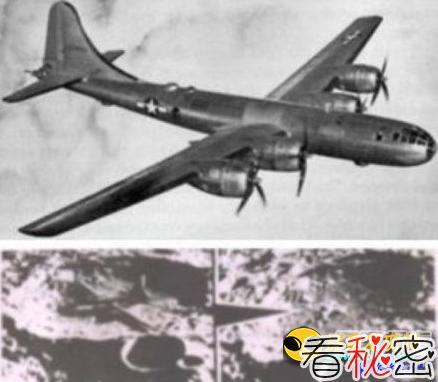 揭月球惊天秘闻:背面现二战失踪飞机