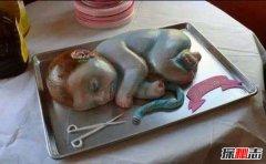 死婴蛋糕是什么蛋糕?史上最恐怖最奇葩的蛋糕