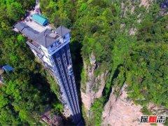 世界上最奇葩的电梯 第一来自中国修建在悬崖边