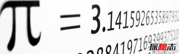 圆周率在未来能算完吗?揭秘圆周率隐藏的10大秘密