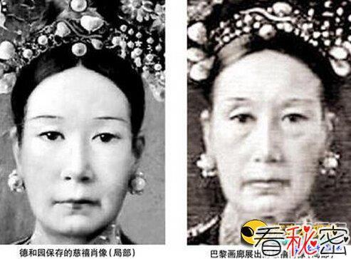 哪个才是她真实面貌?慈禧肖像之谜