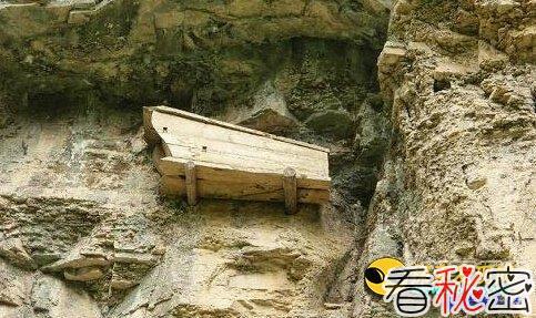 奇特葬式:揭秘中国古代千年悬棺之谜