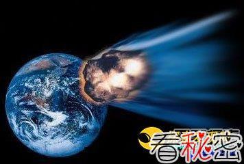 冰河时代和史前文明或毁于彗星撞击