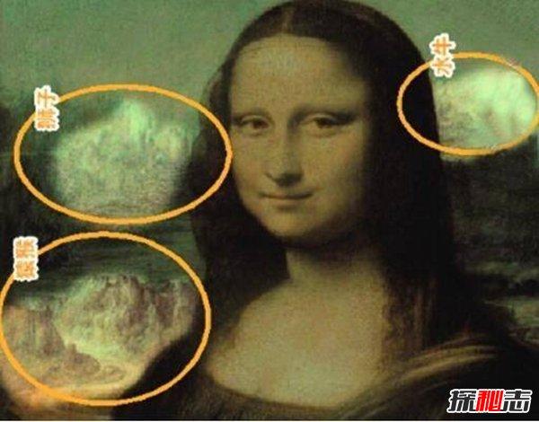 蒙娜丽莎放大后的秘密,画中竟还有其它女人存在