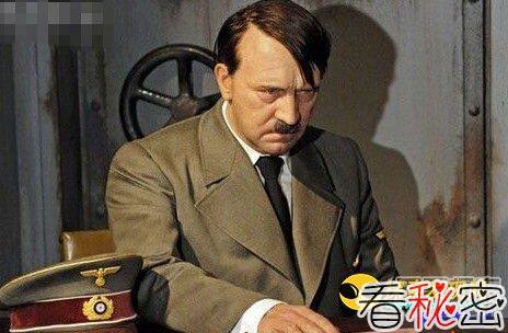 至今无解:纳粹元首希特勒死亡之谜