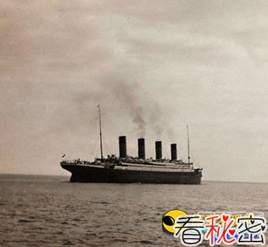 """揭秘导致""""泰坦尼克号""""沉没的冰山"""