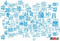 中国最尊贵的姓氏 皇上见了都要低头现在很常见