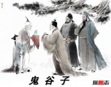 中国古代十大风水大师 李淳风可预知21世纪