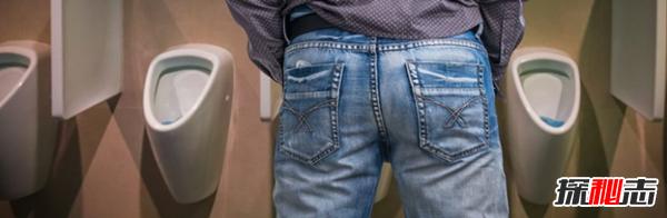 尿液里有什么成分?尿液的十大作用和功效