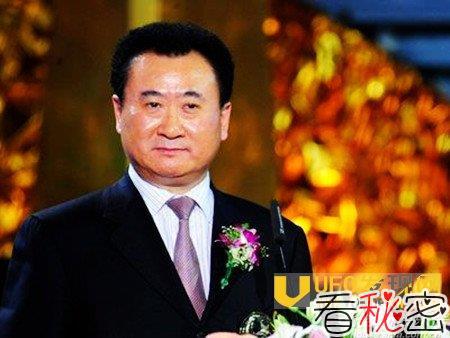 万达老总的岳父是谁:王健林的老丈人是谁揭秘