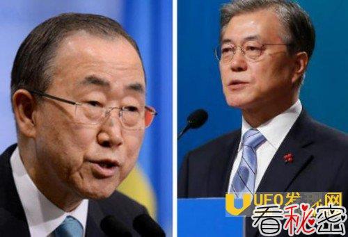 潘基文支持萨德入韩:与中国彻底闹翻