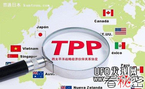 特朗普对tpp的态度:中国始终是受害者