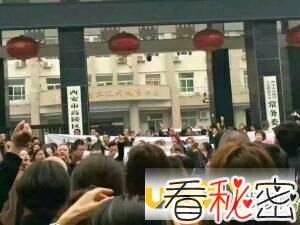 高陵游行真相内幕:关于高陵游行的新闻报道!